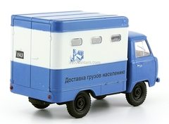 UAZ-451D Furniture Delivery USSR 1:43 DeAgostini Service Vehicle #50