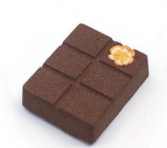 Шоколад для ванны АПЕЛЬСИНОВЫЙ, 60 г, ТМ Берегиня