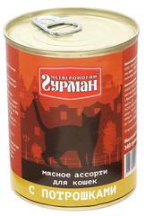 Четвероногий гурман мясное ассорти для кошек с потрошками 340гр