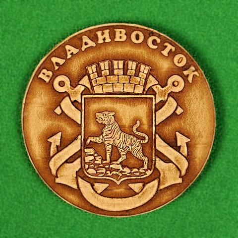 Магнит герб Владивосток