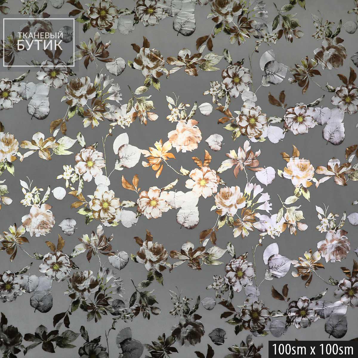Черная сетка с ламинацией и цветочным принтом