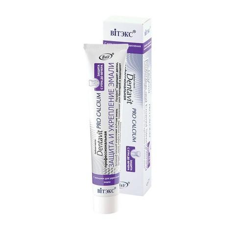 Белита DENTAVIT PRO CALCIUM зуб.паста защита и укрепление эмали (коробочка) 85г