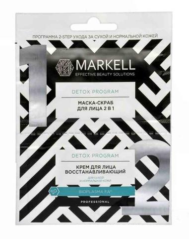 Markell Detox Program 2-х ступенчатый уход за сухой и нормальной кожей (маска-скраб, крем) 7мл+4мл