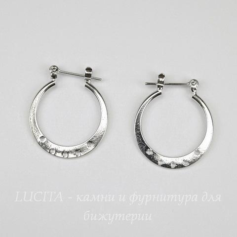 Швензы- кольца 20 мм (цвет - платина)