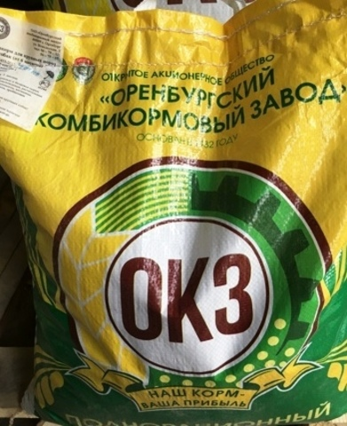 Комбикорм универсальный для с/х животных, Оренбургский комбикормовый завод