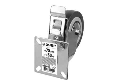 Колесо поворотное с тормозом d=75 мм, г/п 50 кг, резина/полипропилен, ЗУБР