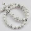 Бусина Говлит, шарик, цвет - белый, 8 мм, нить