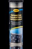 Астрохим АС-179 - Герметик радиатора порошковый (50 мл)