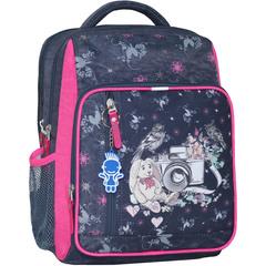 Рюкзак школьный Bagland Школьник 8 л. 321 серый 210к (00112702)