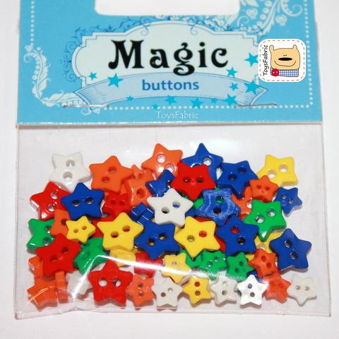 Набор мини пуговиц Magic (ВМ49) звёздочки  ассорти №003