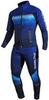 Элитный лыжный костюм Noname Elite Digi Dark Blue UX