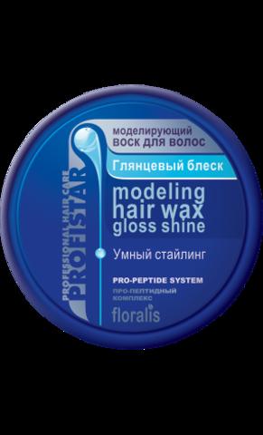 Floralis ProfiStar Моделирующий воск для волос. Глянцевый блеск 100г