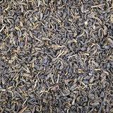 Чай Жасминовый, Моли хуа ча вид-5