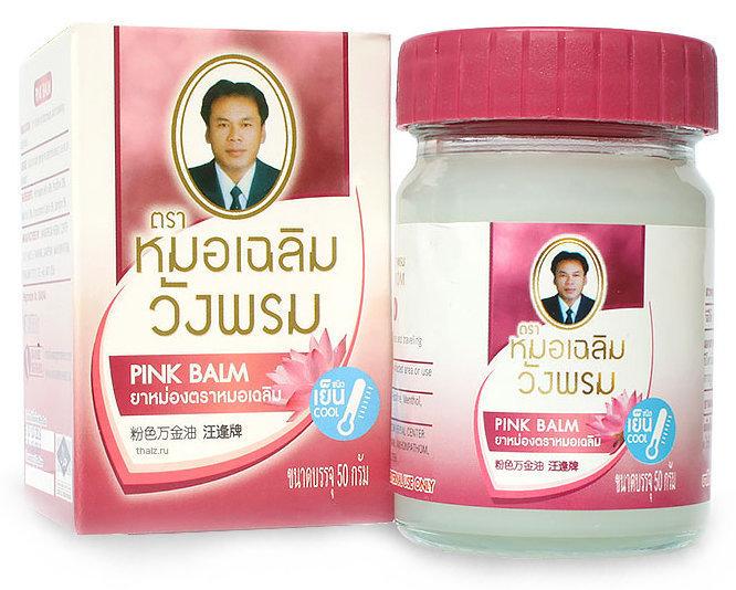 Wang Prom Тайский Розовый бальзам Pink Balm, 50 г
