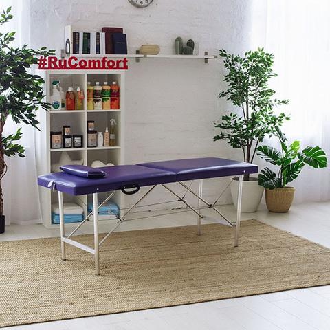 Массажный стол складной (180х57x70) LashComfort 57