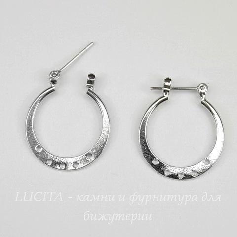 Швензы- кольца, 20 мм (цвет - платина)