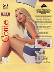 Женские колготки Solo 20 Conte