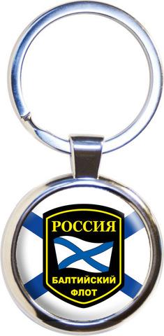 Купить брелок в подарок моряку Балтфлота - Магазин тельняшек.ру 8-800-700-93-18