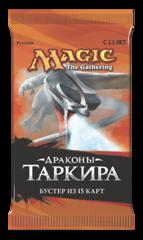 Бустер выпуска «Драконы Таркира» (русский)
