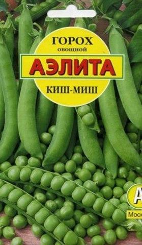 Семена Горох Киш-миш 25 г