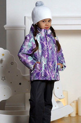 Детский утеплённый прогулочный лыжный костюм Nordski City Violet-Mint-Grey
