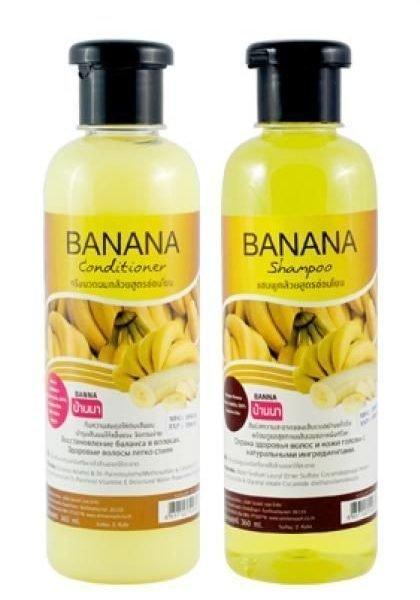 Banna Набор шампунь и кондиционер Банан Banana Shampoo & Conditioner, 360+360 мл