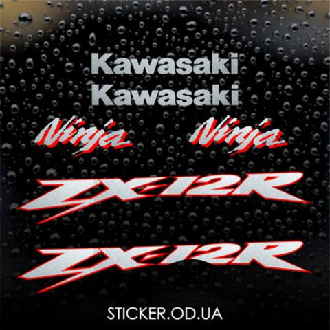 Набор виниловых наклеек на мотоцикл KAWASAKI ZX-12R 2003
