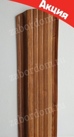 Евроштакетник металлический 115 мм Орех П - образный 0.5 мм