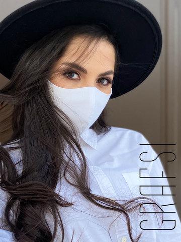 701-MS Комплект защитных масок из 3 шт. Белые. Многоразовые.