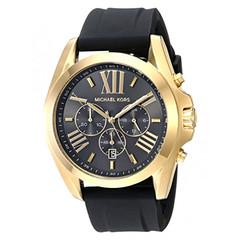 Мужские часы Michael Kors MK8578