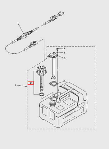Крышка бака с датчиком уровня топлива  для лодочного мотора T5 Sea-PRO (12-2)