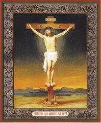 Икона Распятие 18х22
