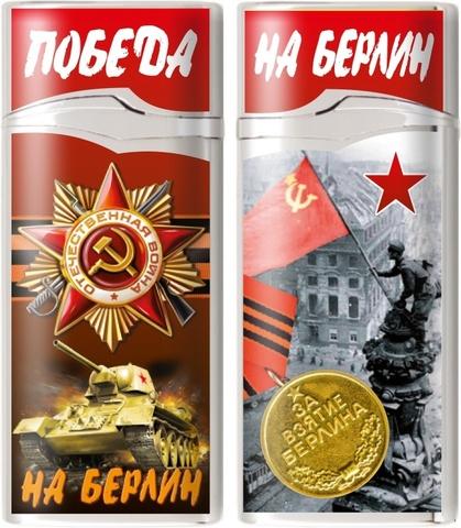 Купить зажигалку Победа - Магазин тельняшек.ру 8-800-700-93-18