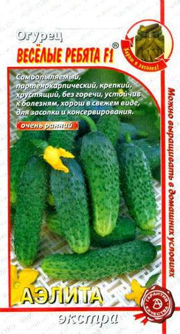 Семена Огурец Веселые ребята F1* Аэлита