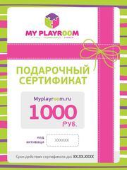 Электронный подарочный сертификат (1000 руб.)