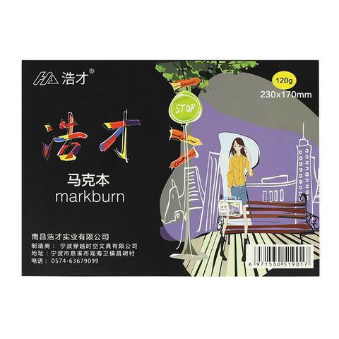 Скетчбук для маркеров Markburn, склейка, 230 х 170 мм, 30 л.