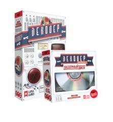 «Декодер» + «Лазерный диск»