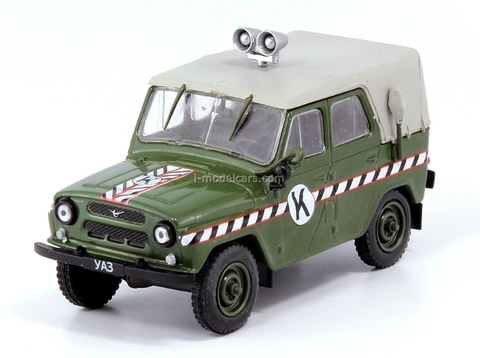 UAZ-469 Military Commandant USSR 1:43 DeAgostini Service Vehicle #57