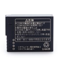 Аккумулятор Panasonic DMW BLC12E