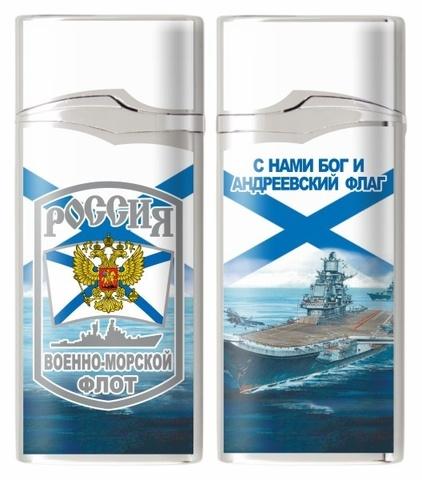 Купить сувенир зажигалку ВМФ СССР - Магазин тельняшек.ру 8-800-700-93-18