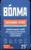ВОЛМА Сухая смесь цементно-клеевая Волма Керамик-плюс 25кг