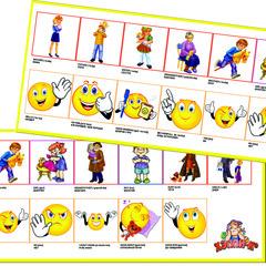 Набор для обучения: Английский язык - Семья, добрые слова (Family, kind words)