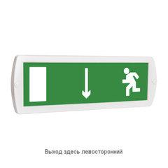 Световое табло оповещатель ТОПАЗ - Выход здесь левосторонний (зеленый фон)