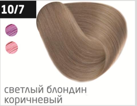OLLIN performance 10/7 светлый блондин коричневый 60мл перманентная крем-краска для волос
