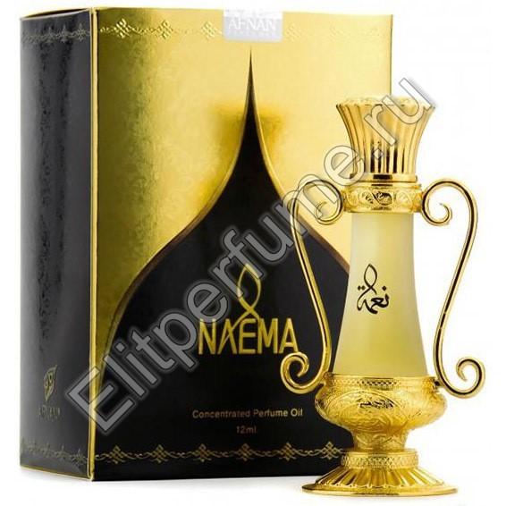 афнан сильвер парфюм мужской