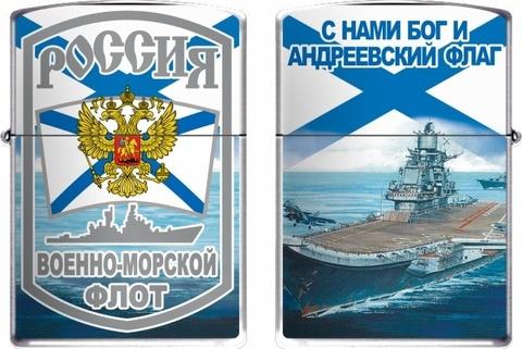 Зажигалка ВМФ России