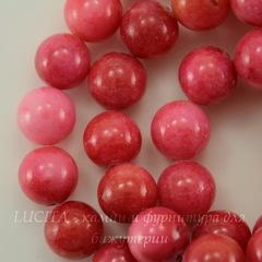 Бусина Жадеит (тониров), шарик, цвет - красно-розовый, 10 мм, нить