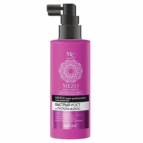 Белита Mezo Haircomplex Мезоспрей-уплотнитель несмываемый Быстрый рост и густота волос 150мл