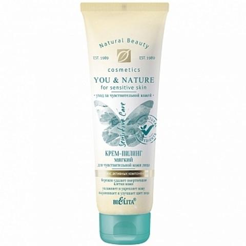 Белита You & Nature Крем-пилинг мягкий для чувствительной кожи лица 75мл