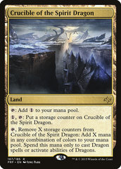 Crucible of the Spirit Dragon (Фойл, Английский)
